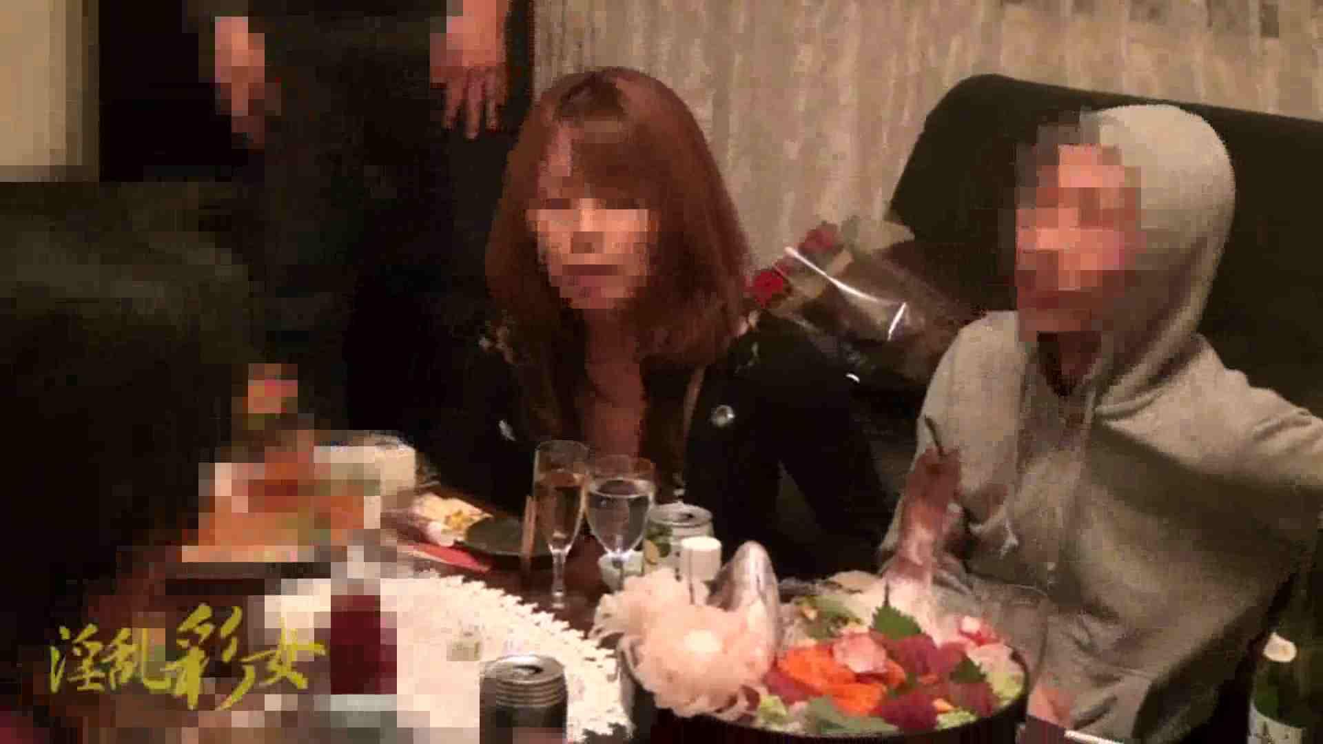 淫乱彩女麻優里 オフ会 一般投稿 | 淫乱  94画像 40