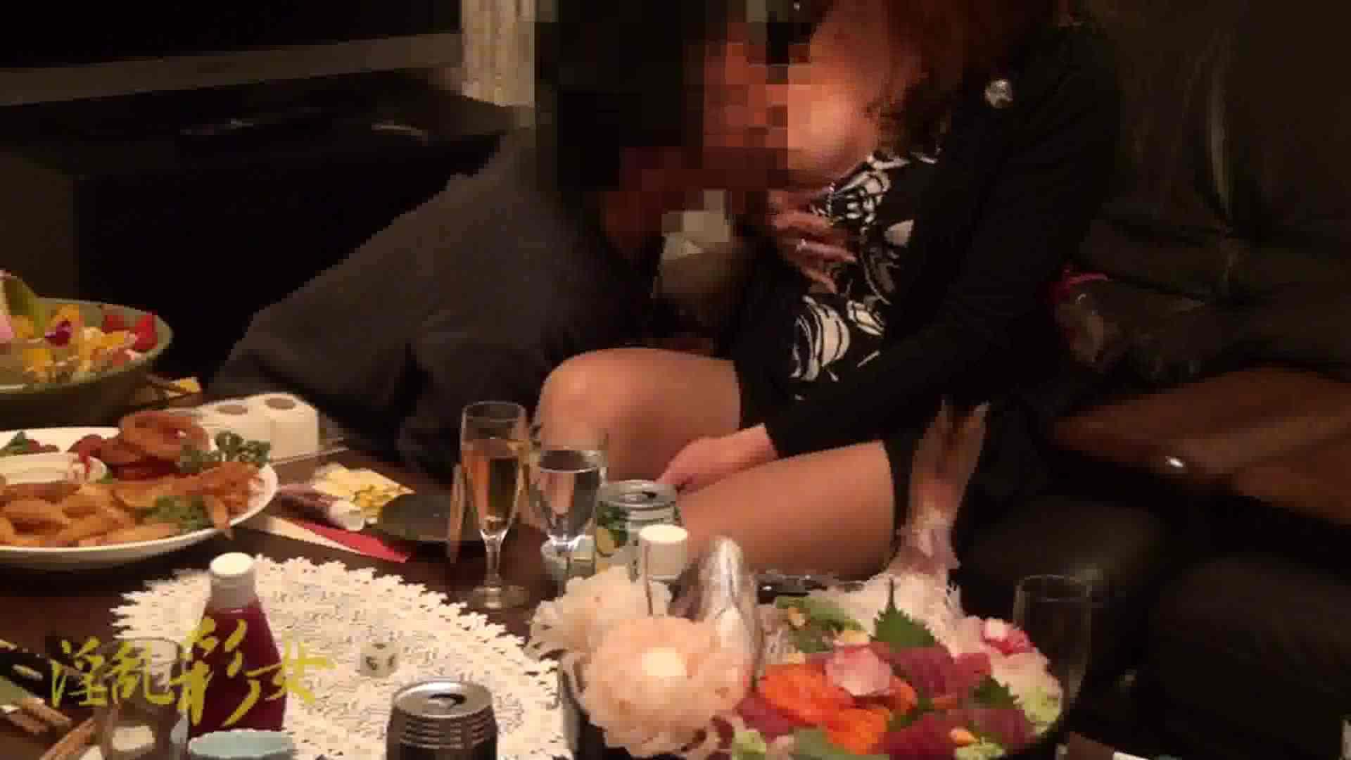 淫乱彩女麻優里 オフ会 一般投稿 | 淫乱  94画像 48