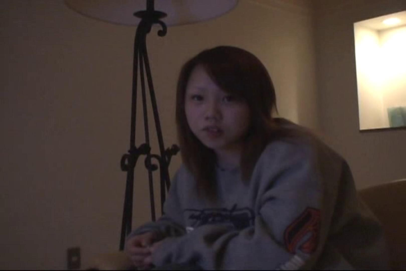 18歳援助ポチャ嬢 ポチャ | 一般投稿  66画像 2