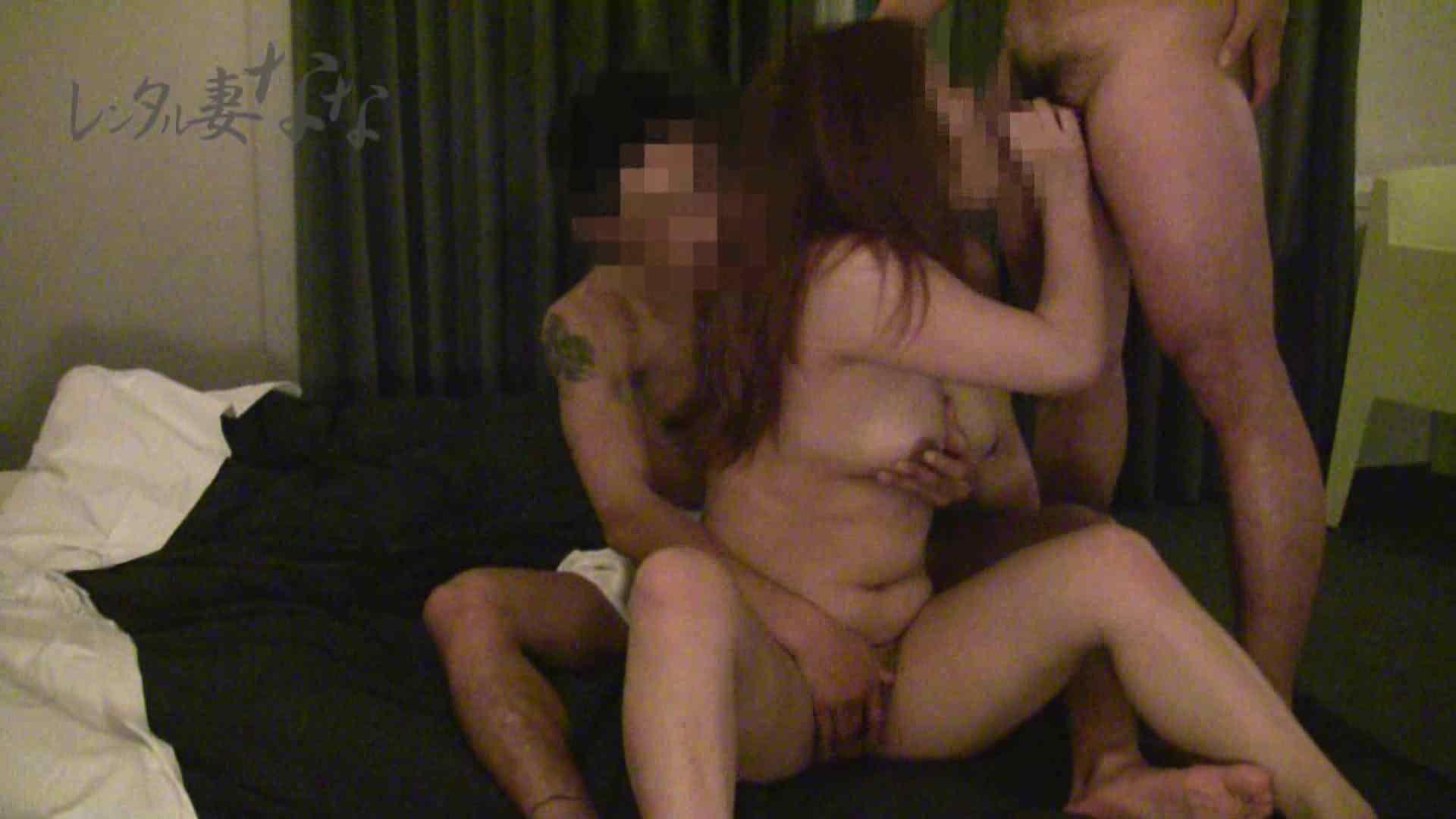 レンタル妻ななのお友達vol.2 ギャル達のセックス | OL裸体  54画像 13