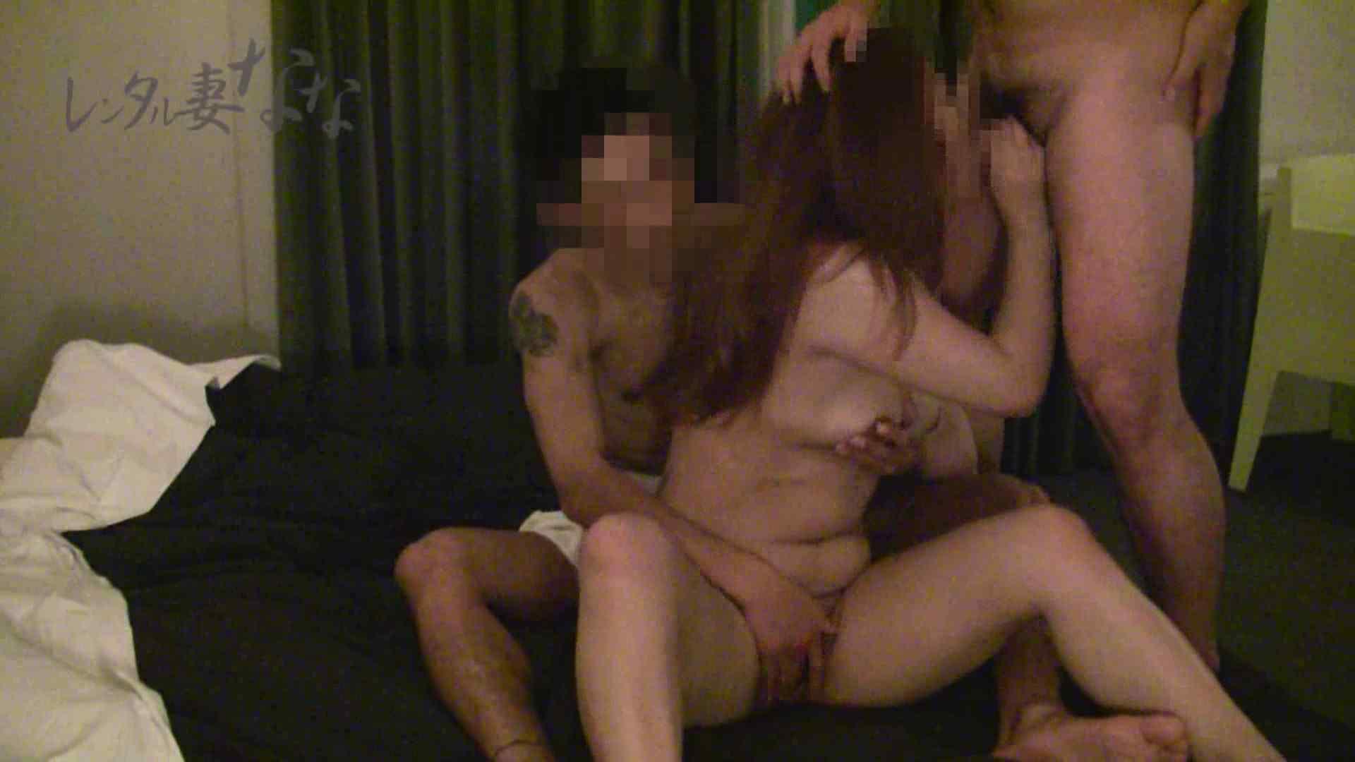 レンタル妻ななのお友達vol.2 ギャル達のセックス | OL裸体  54画像 14