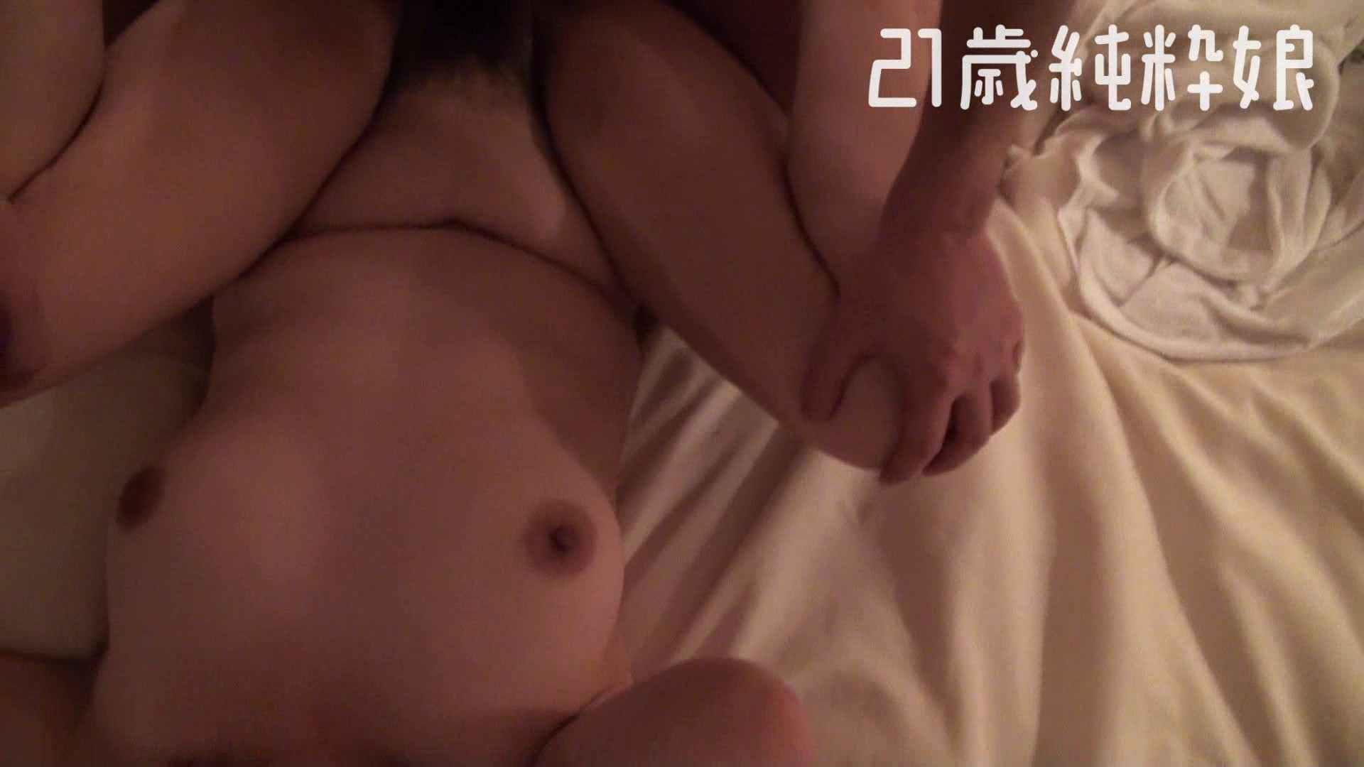 Gカップ21歳純粋嬢第2弾Vol.4 OL裸体 | 学校  65画像 42