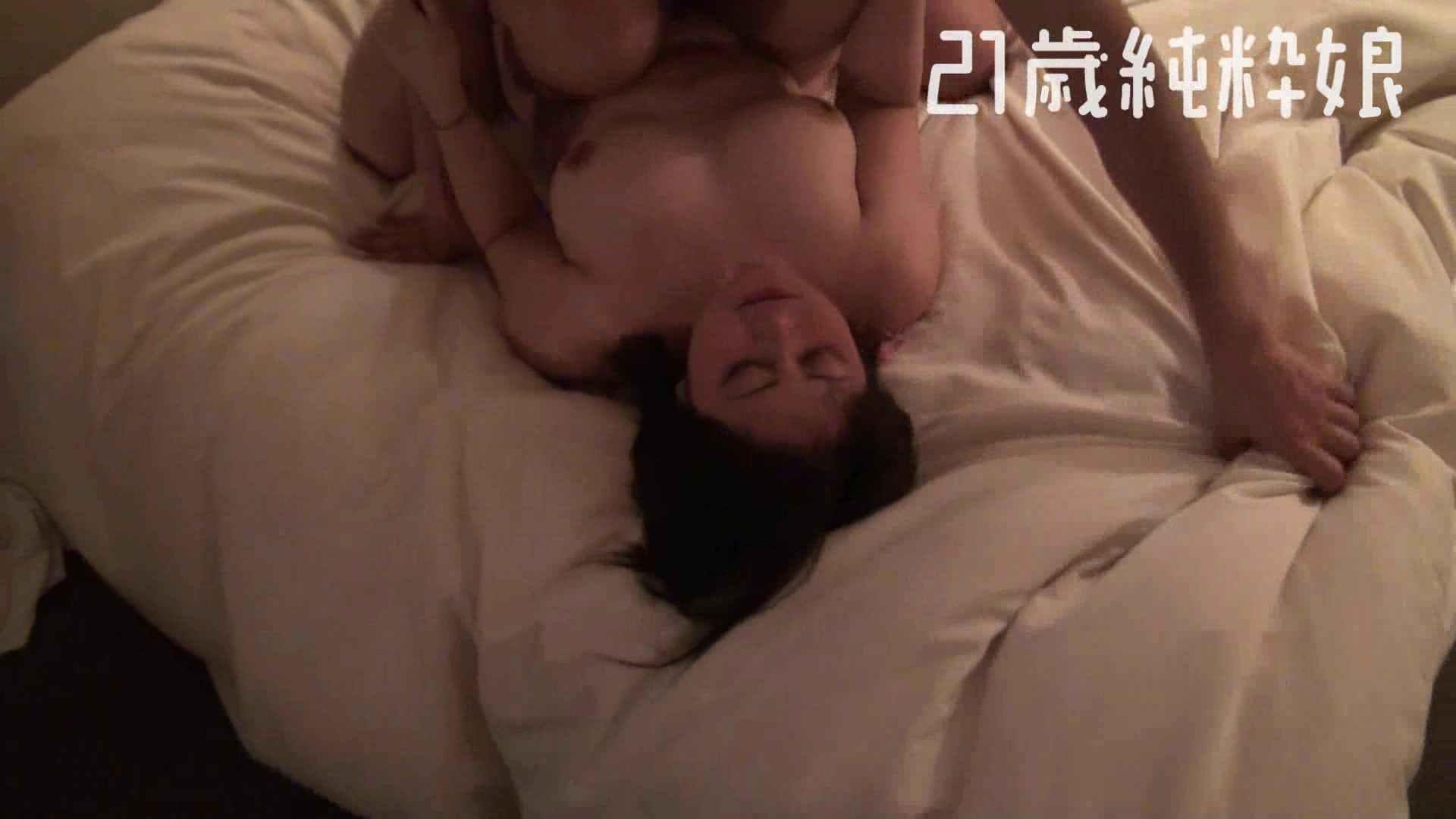 Gカップ21歳純粋嬢第2弾Vol.4 OL裸体 | 学校  65画像 50