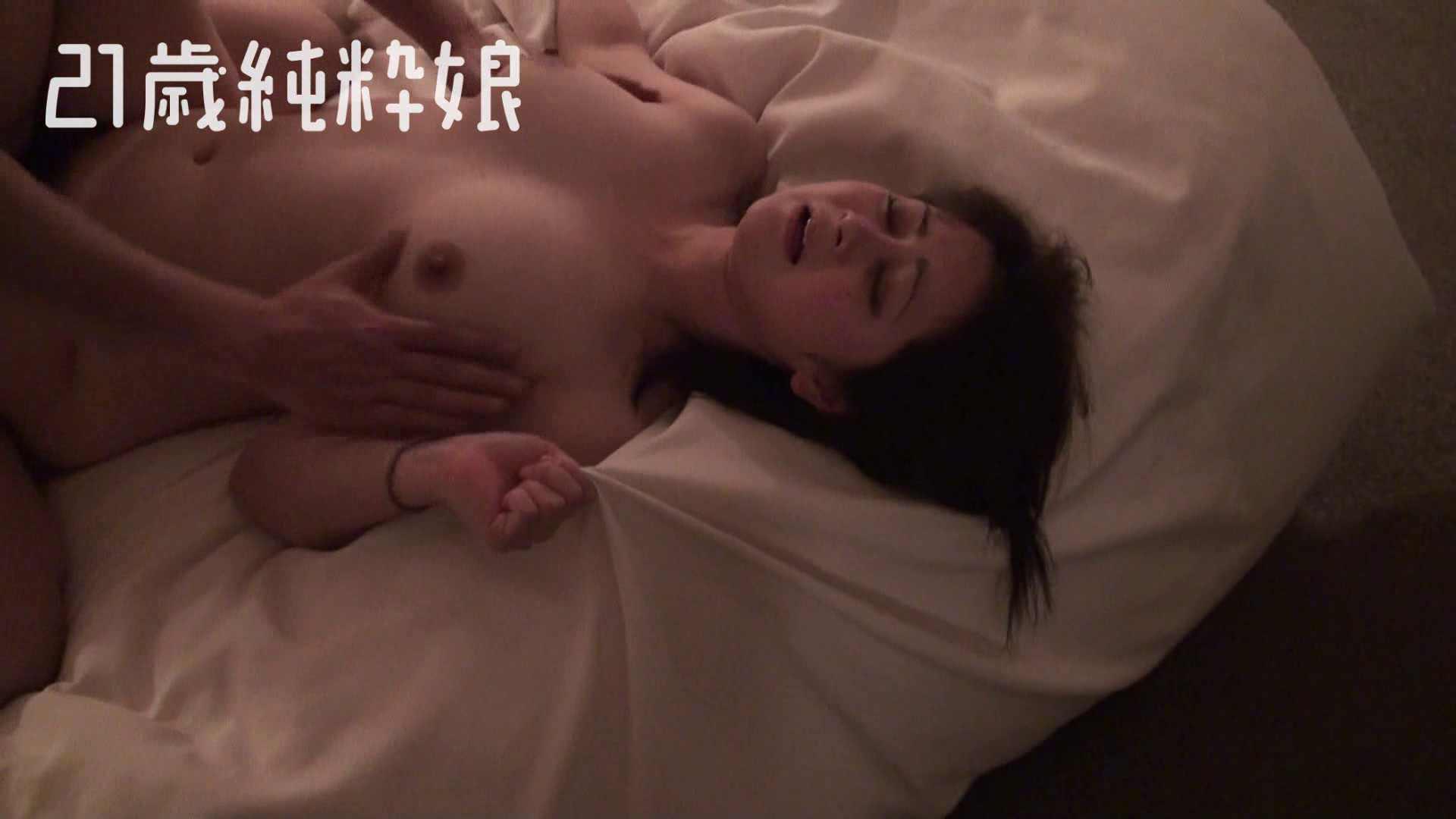 Gカップ21歳純粋嬢第2弾Vol.4 OL裸体 | 学校  65画像 56