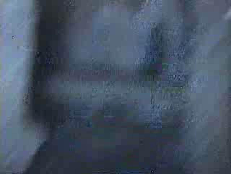 野外発情カップル無修正版 vol.10 素人   隠撮  86画像 6
