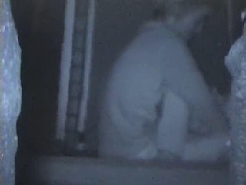 野外発情カップル無修正版 vol.10 素人   隠撮  86画像 9