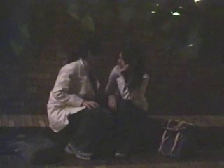 野外発情カップル無修正版 vol.10 素人   隠撮  86画像 65