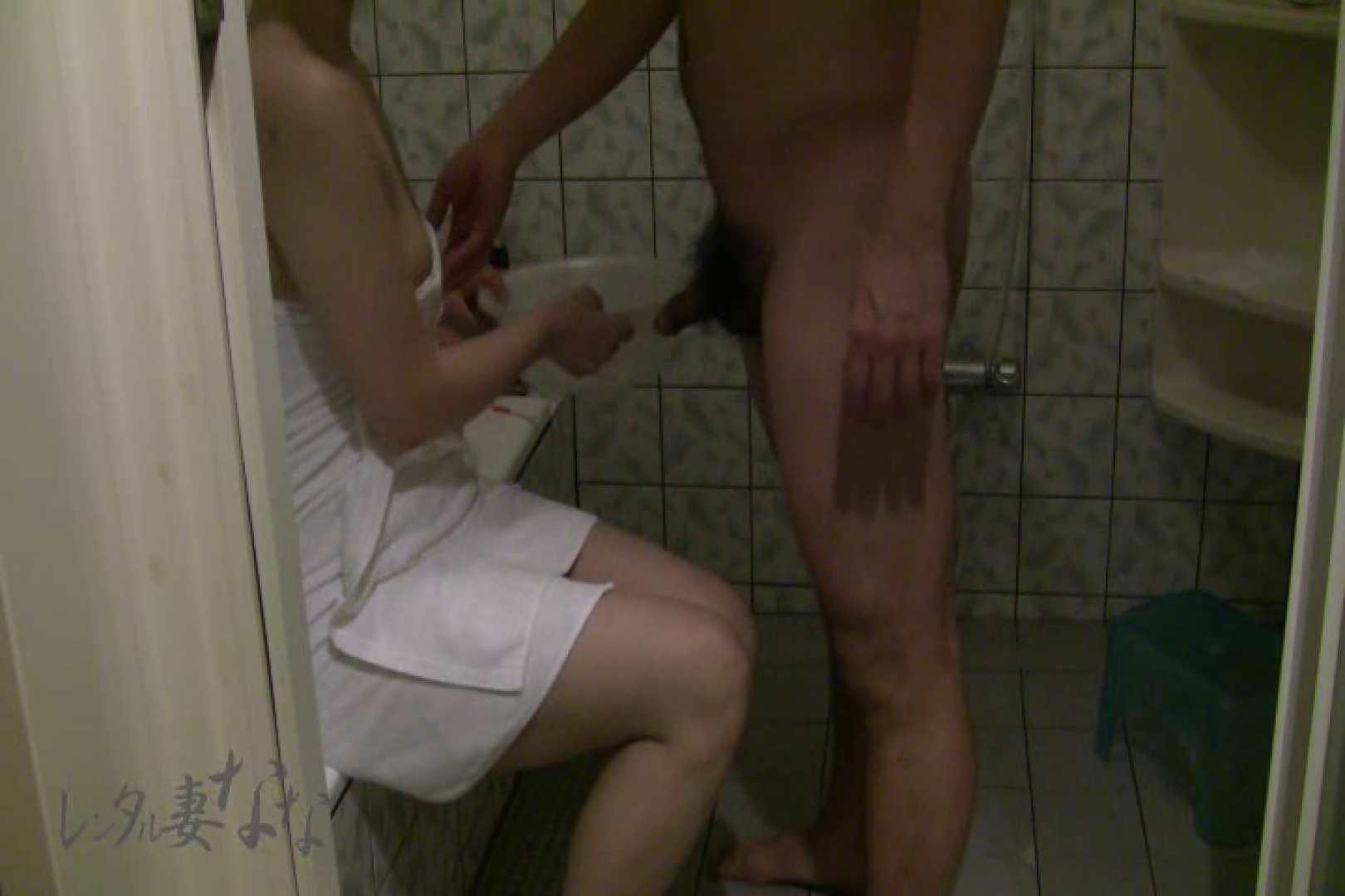 レンタル妻ななvol.5 お風呂で剃毛編 一般投稿 | 投稿  99画像 43