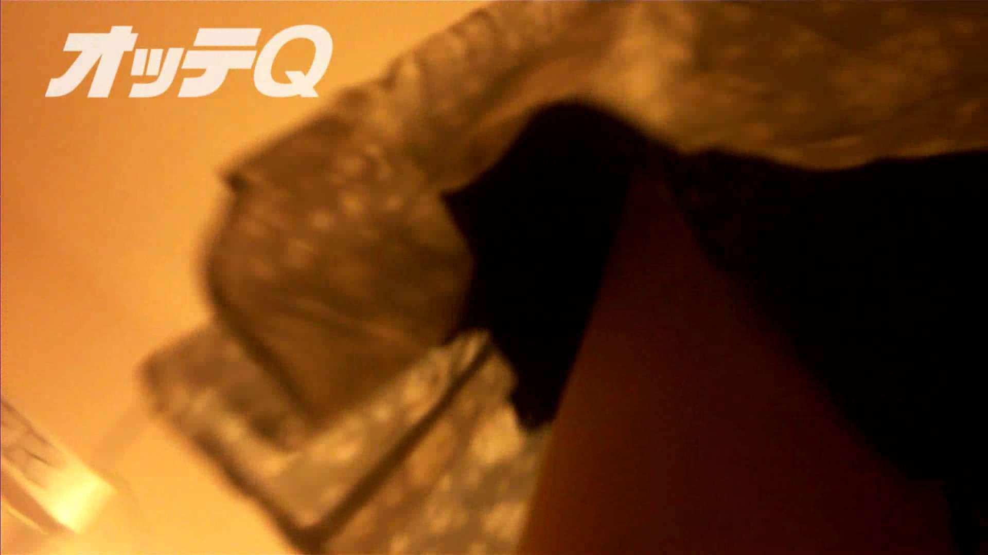 ハイビジョンパンチラ オッテQさんの追跡パンチラデパート編VOL.04 チラ | チラ系  68画像 9