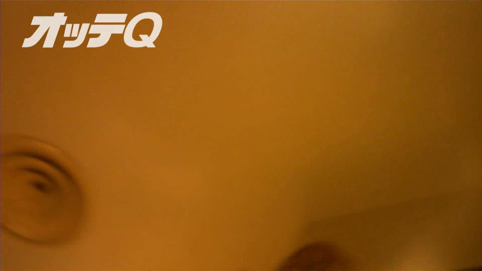 ハイビジョンパンチラ オッテQさんの追跡パンチラデパート編VOL.04 チラ | チラ系  68画像 58
