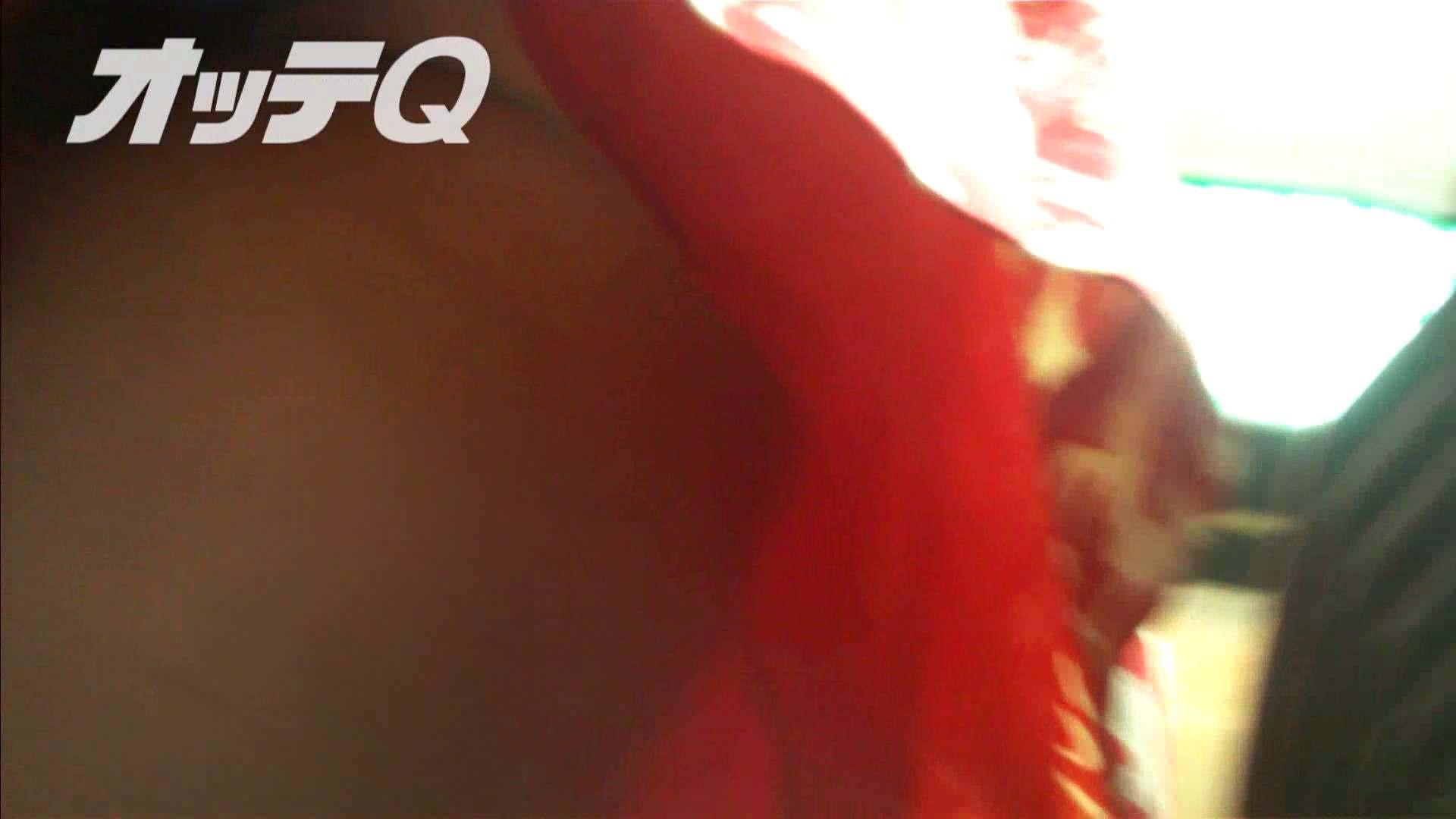 ハイビジョンパンチラ オッテQさんの追跡パンチラデパート編VOL.06 OL裸体 | チラ系  64画像 11
