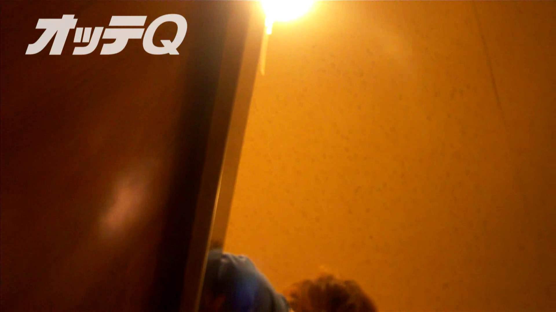 ハイビジョンパンチラ オッテQさんの追跡パンチラデパート編VOL.06 OL裸体 | チラ系  64画像 17