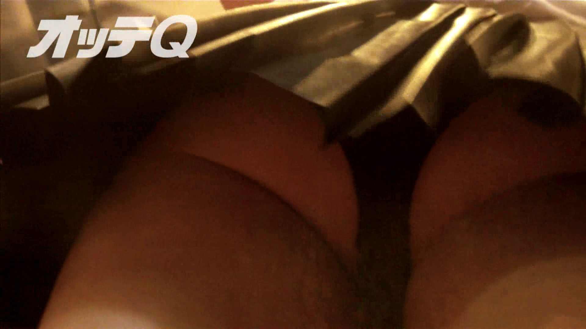 ハイビジョンパンチラ オッテQさんの追跡パンチラデパート編VOL.06 OL裸体 | チラ系  64画像 21