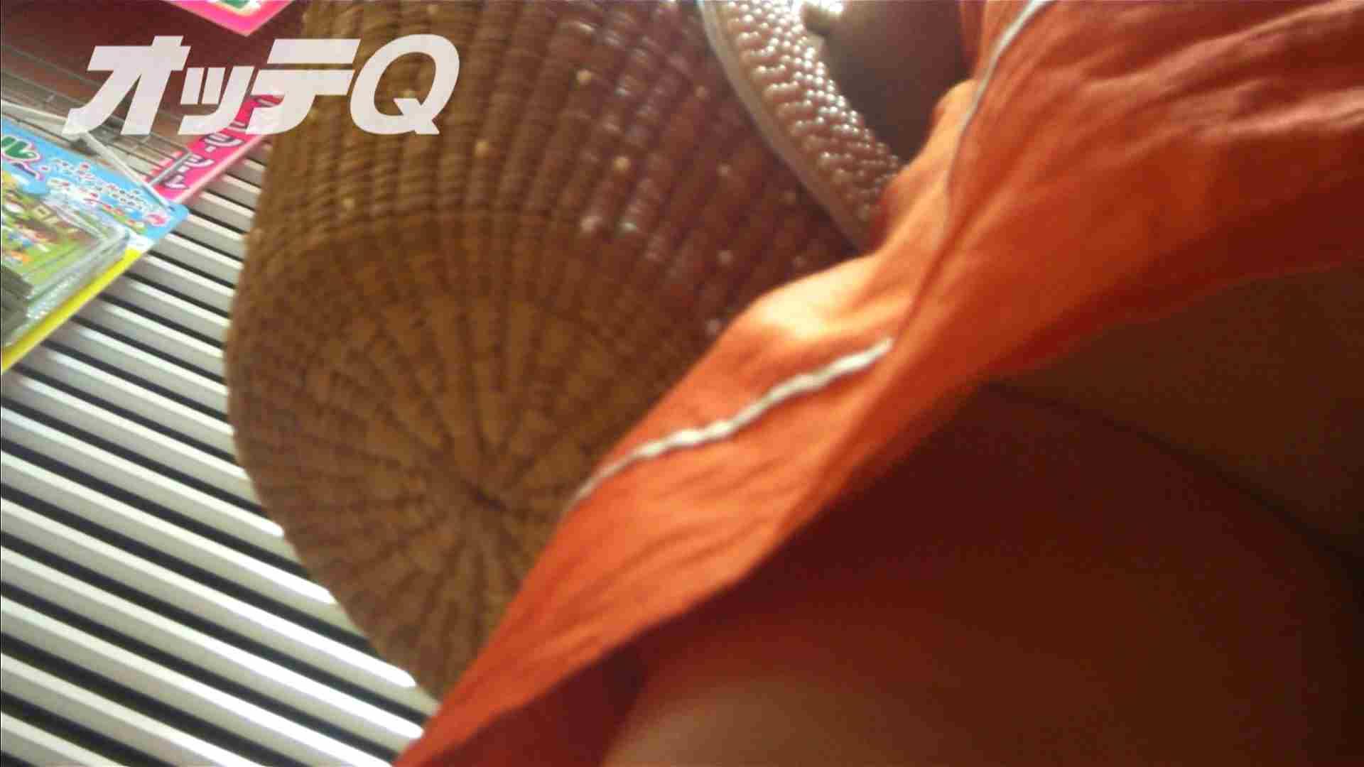 ハイビジョンパンチラ オッテQさんの追跡パンチラデパート編VOL.06 OL裸体 | チラ系  64画像 44