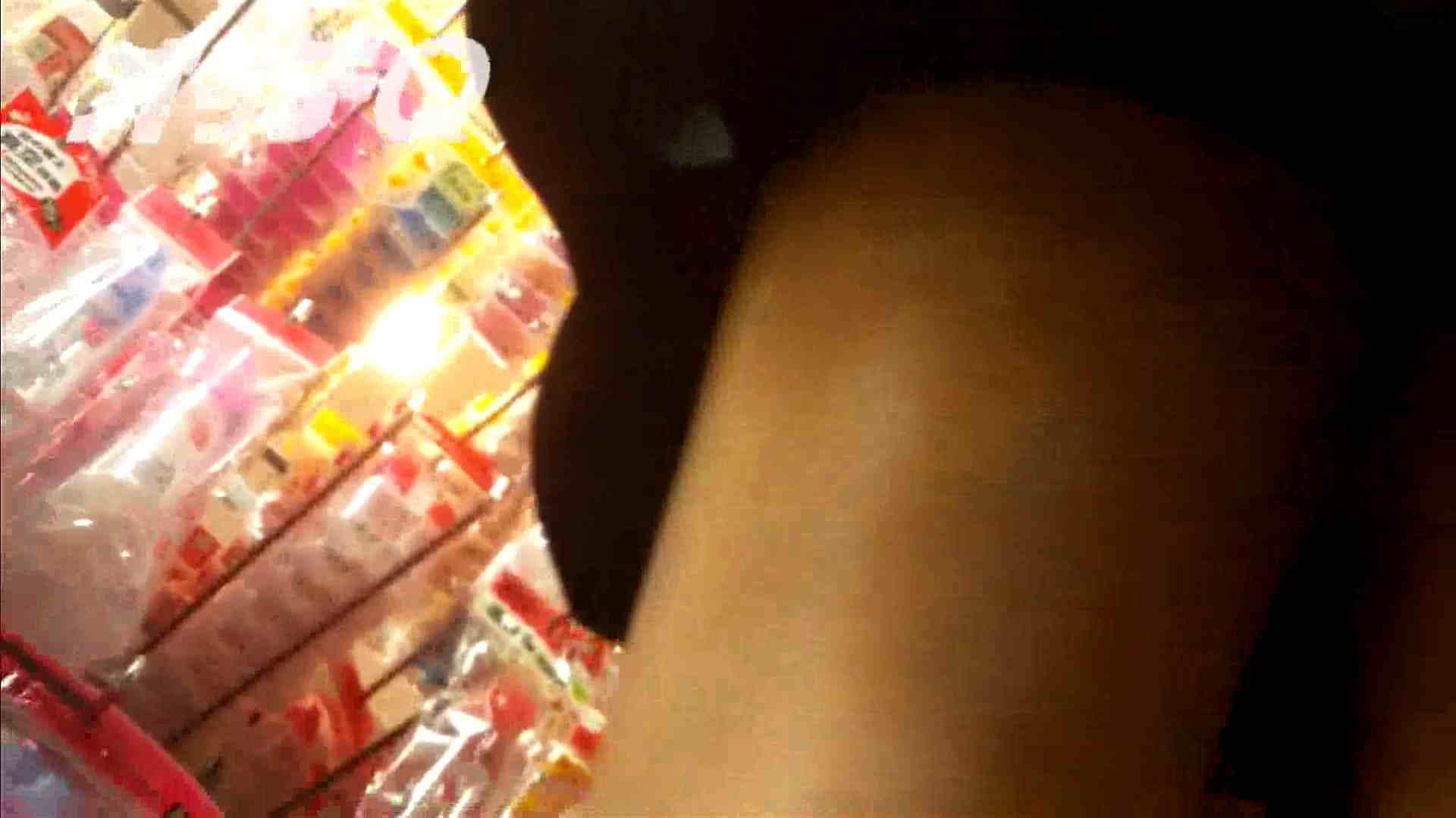 ハイビジョンパンチラ オッテQさんの追跡パンチラデパート編VOL.06 OL裸体 | チラ系  64画像 47