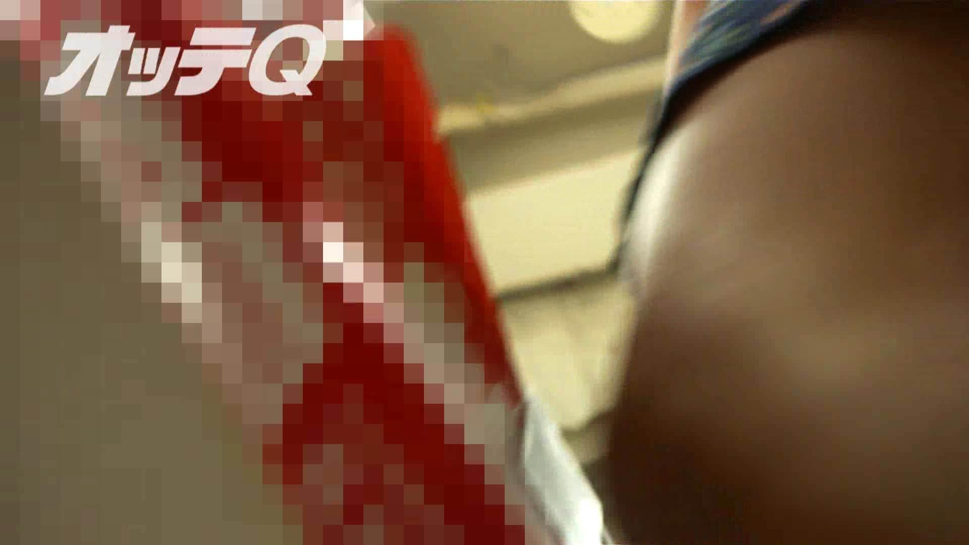 ハイビジョンパンチラ オッテQさんの追跡パンチラデパート編VOL.06 OL裸体 | チラ系  64画像 51