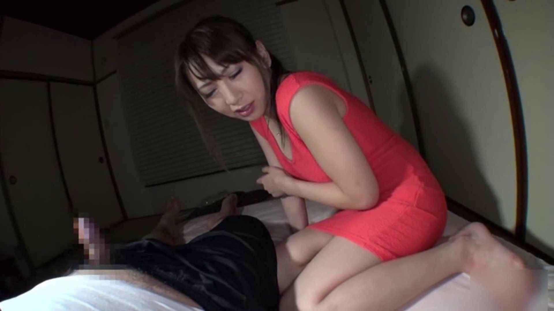 おしえてギャル子のH塾 Vol.04 前編 ローター | フェチ  107画像 23