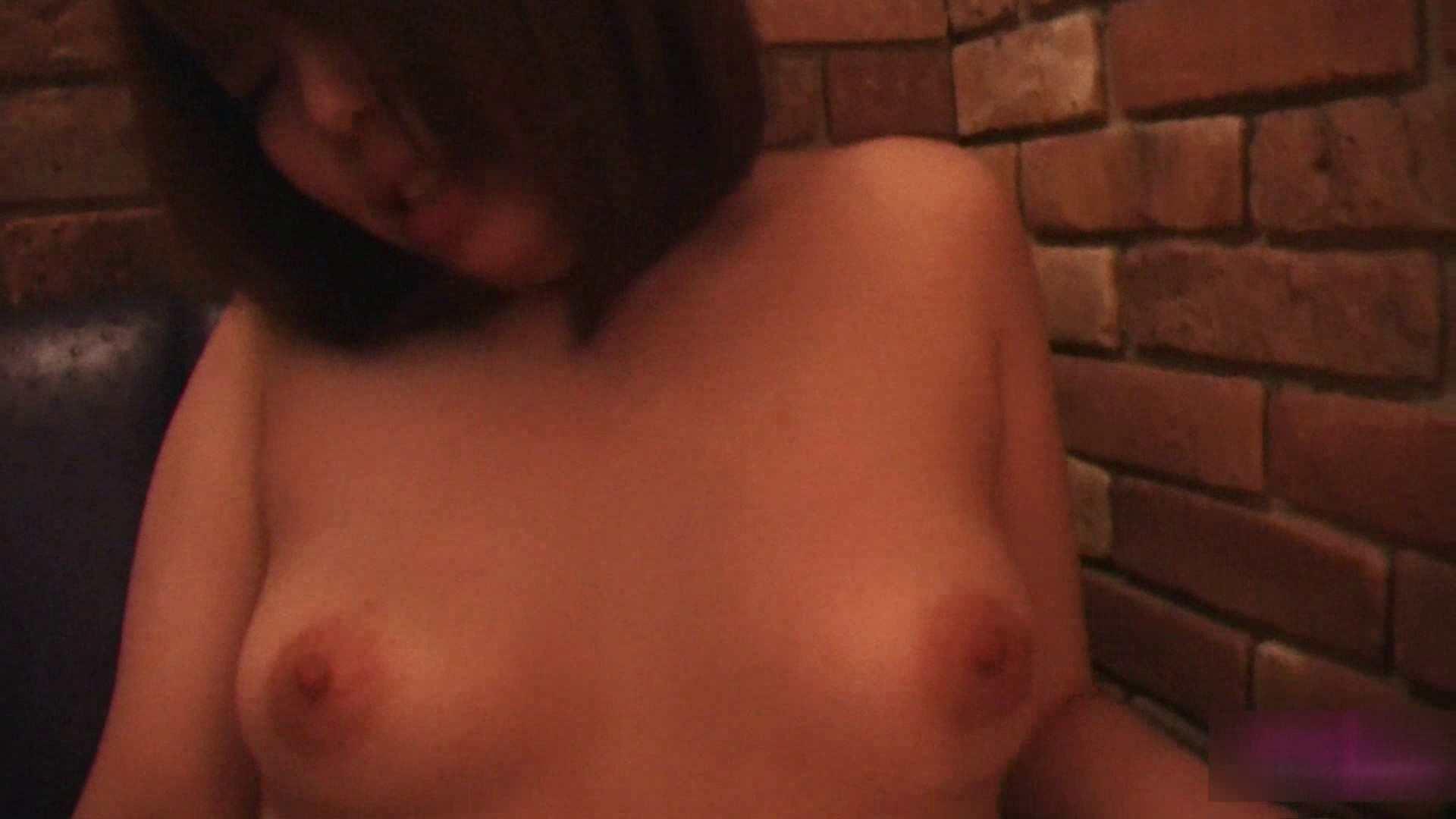 おしえてギャル子のH塾 Vol.13 前編 OL裸体 | 一般投稿  98画像 54
