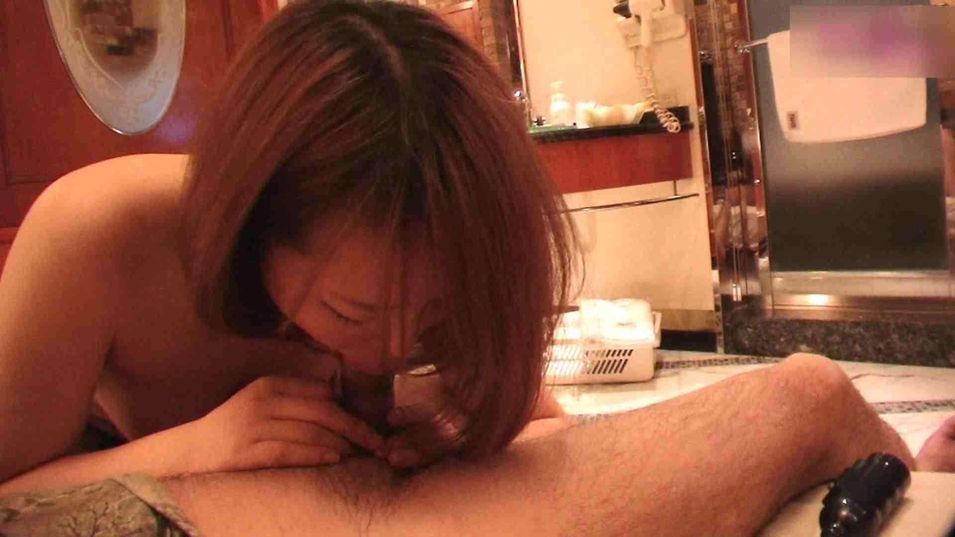 おしえてギャル子のH塾 Vol.13 前編 OL裸体 | 一般投稿  98画像 82