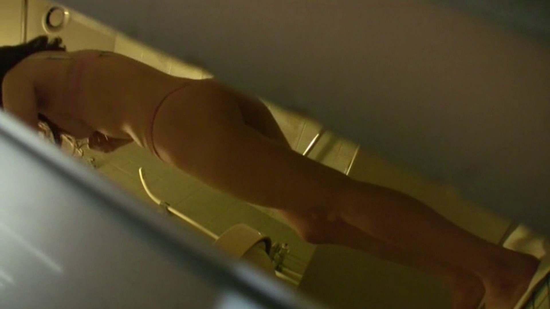 おしえてギャル子のH塾 Vol.34前編 マッサージ | 流出作品  61画像 9