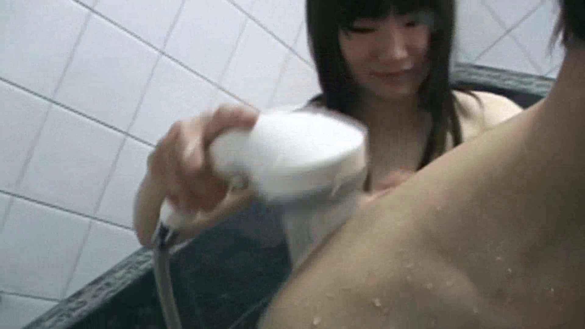 素人S級美女特選!小悪魔ギャル噂のビッチガールVol.17 美女の裸体 | OL裸体  102画像 33