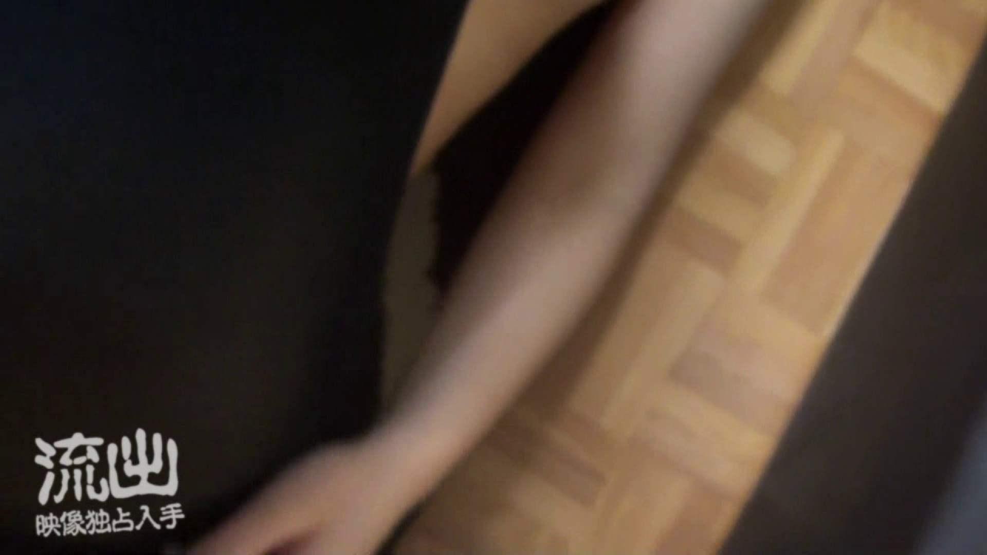 素人流出動画 都内在住マモルくんのファイルvol.4 OL裸体 | プライベート  55画像 27