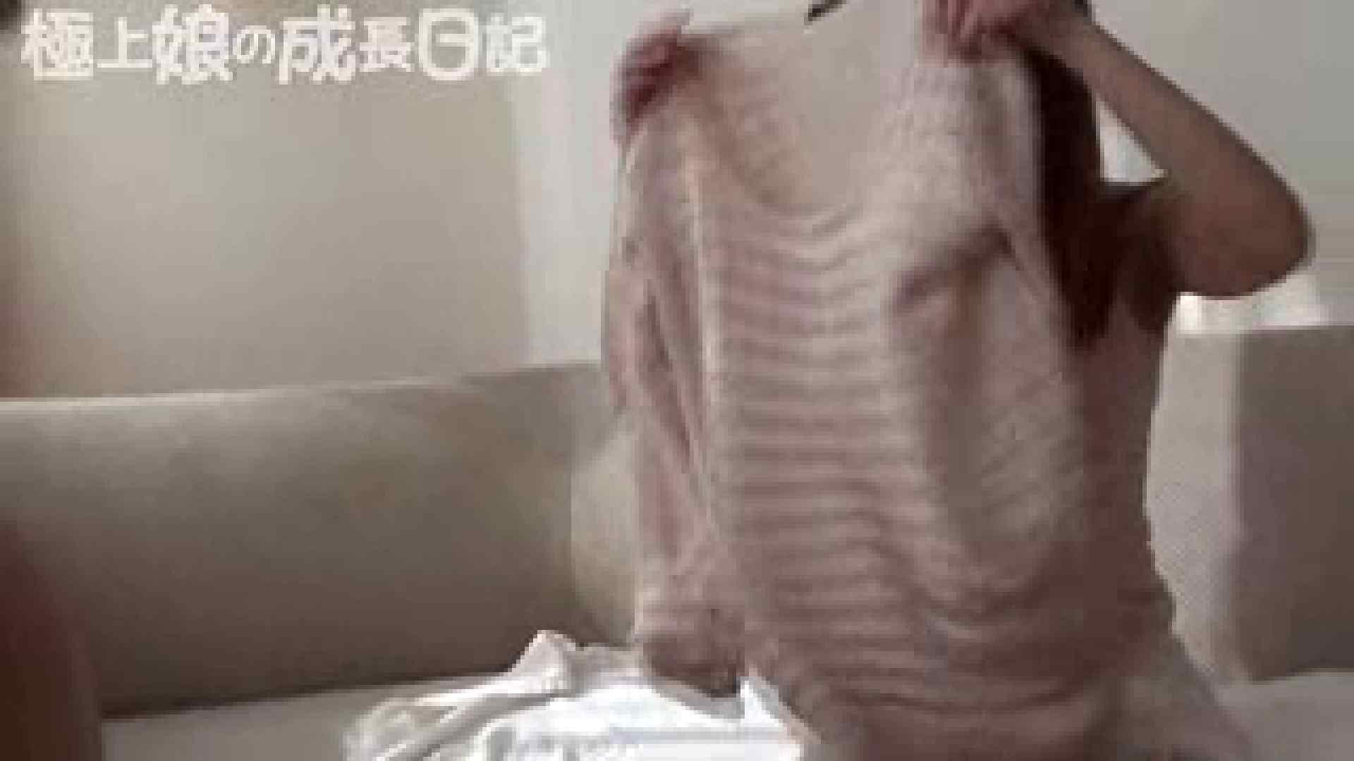 極上素人嬢の成長日記 2日目 一般投稿 | オナニー特集  81画像 9