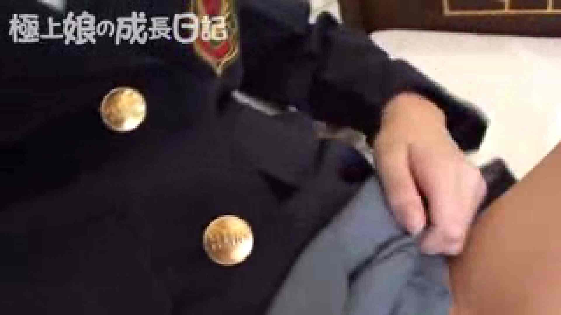 極上素人嬢の成長日記 コスプレハメ撮り制服編 巨乳デカ乳 | 流出作品  105画像 25
