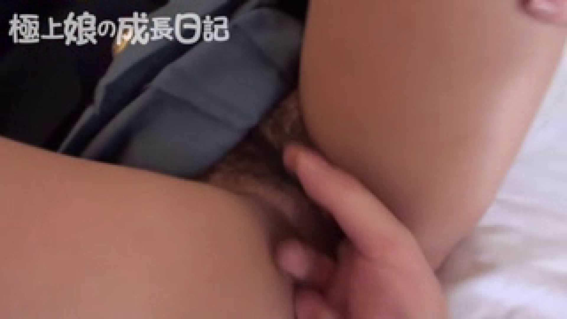 極上素人嬢の成長日記 コスプレハメ撮り制服編 巨乳デカ乳 | 流出作品  105画像 29