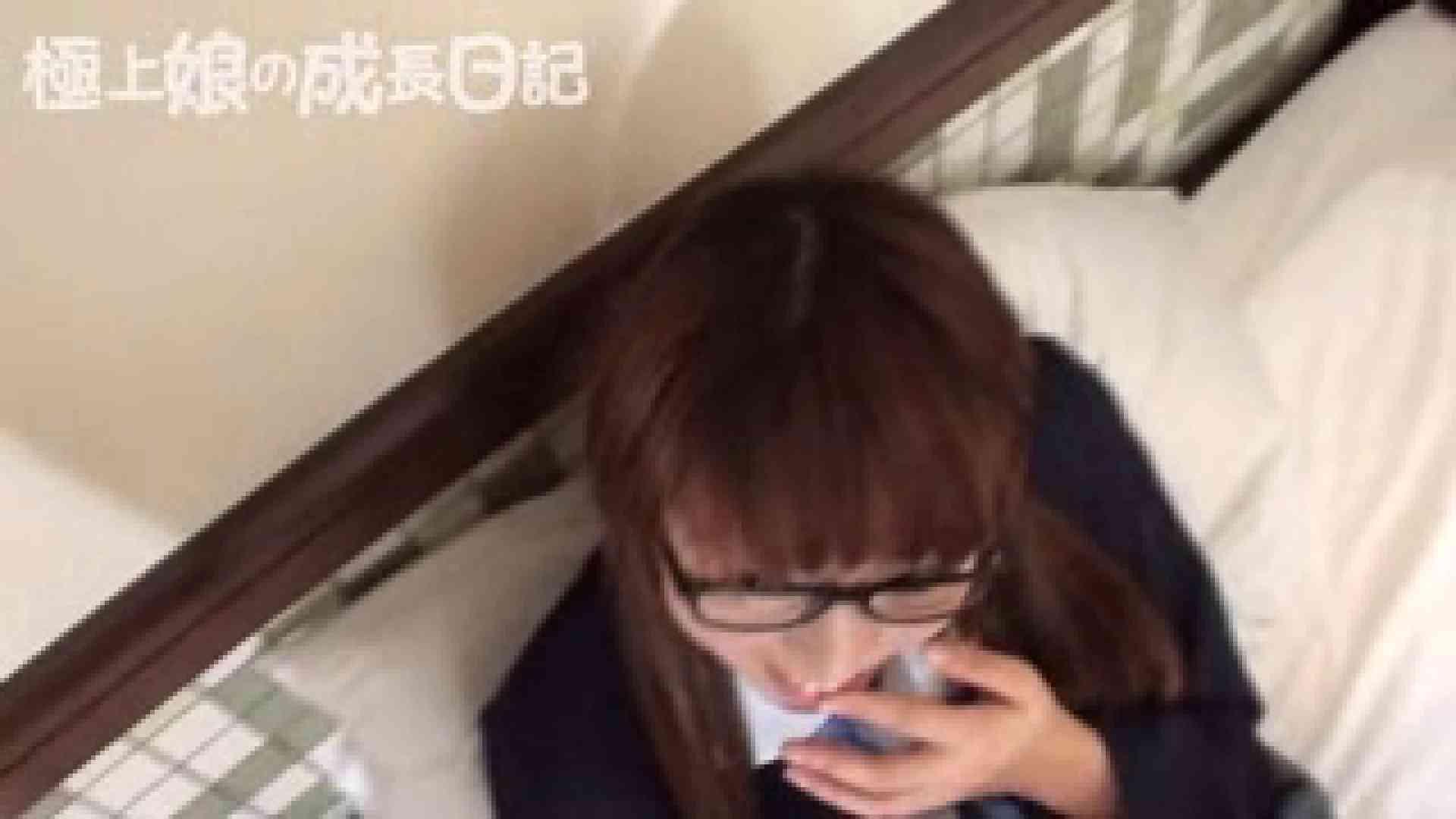極上素人嬢の成長日記 コスプレハメ撮り制服編 巨乳デカ乳 | 流出作品  105画像 36