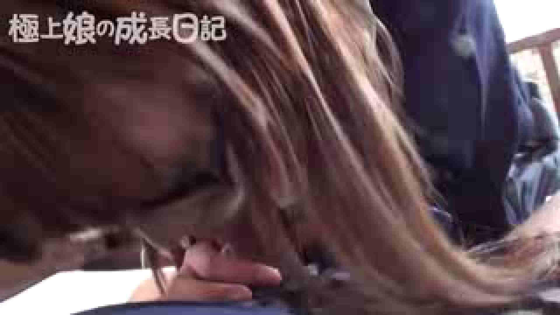 極上素人嬢の成長日記 コスプレハメ撮り制服編 巨乳デカ乳 | 流出作品  105画像 88