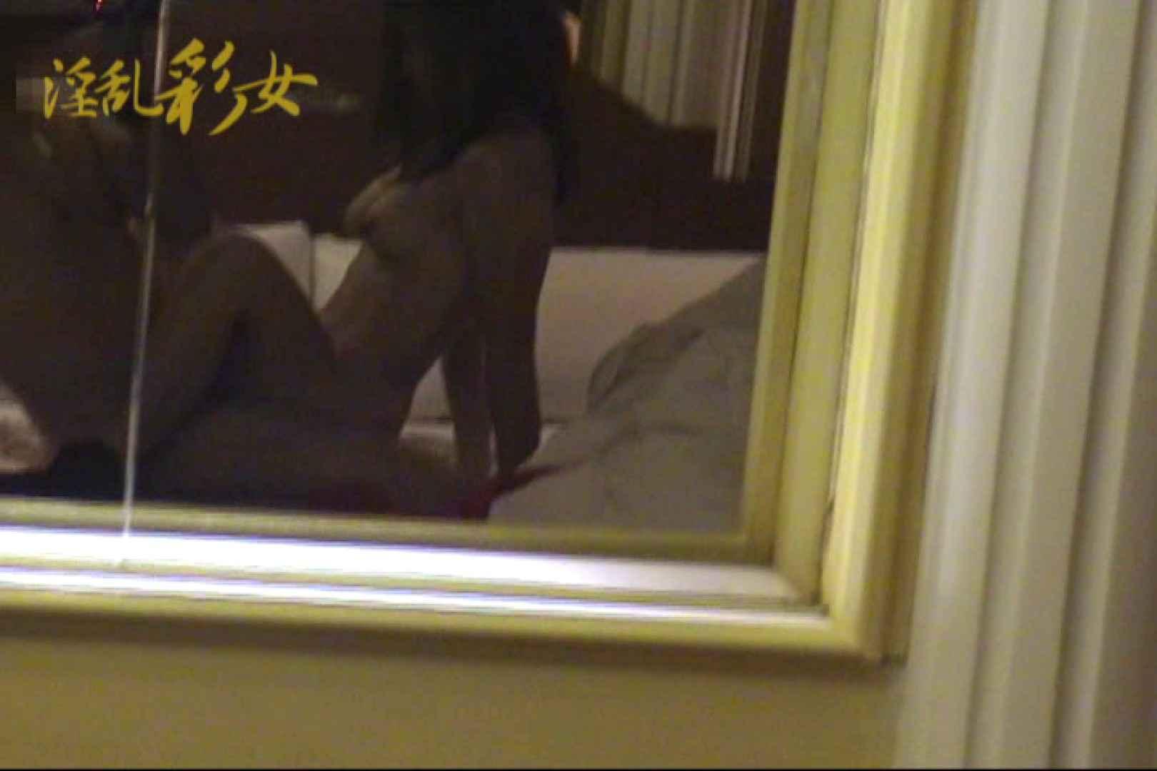 淫乱彩女 麻優里 貸出しの後で 一般投稿 | 中出し  77画像 47