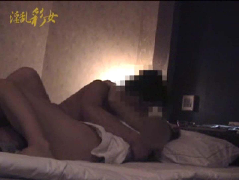 淫乱彩女 麻優里 30代の公認彼氏に貸し出し 淫乱 | 熟女の裸体  75画像 1