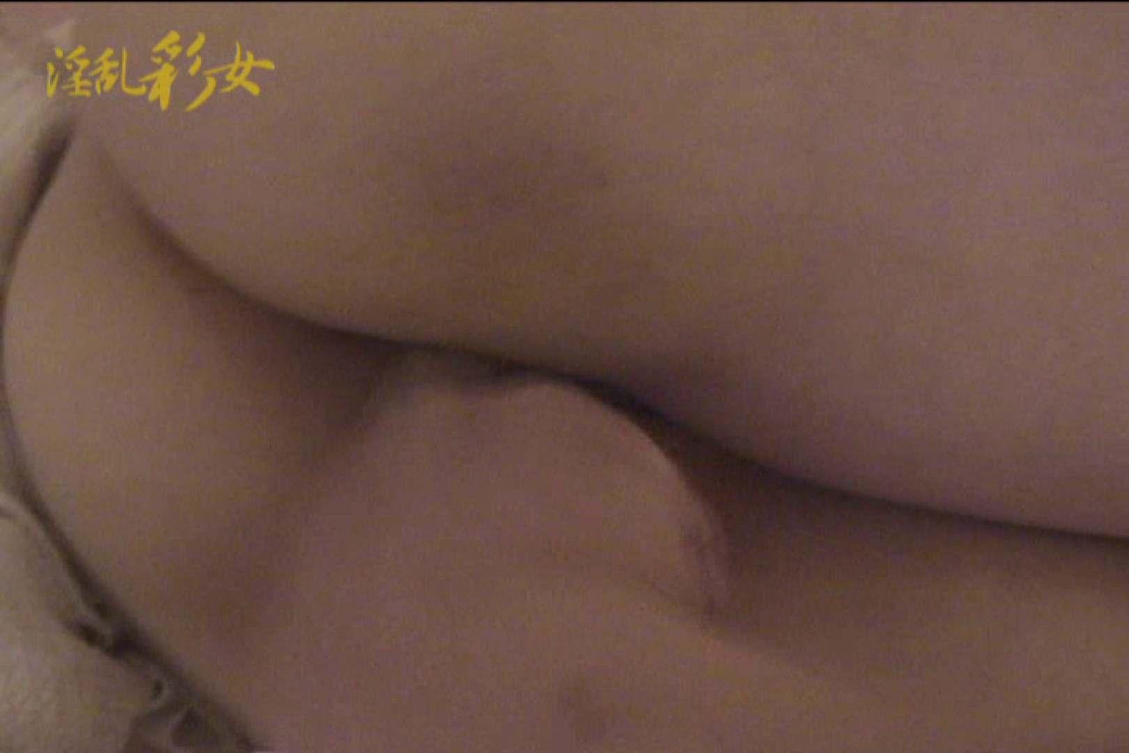 淫乱彩女 麻優里 30代の公認彼氏に貸し出し3 一般投稿   中出し  99画像 6