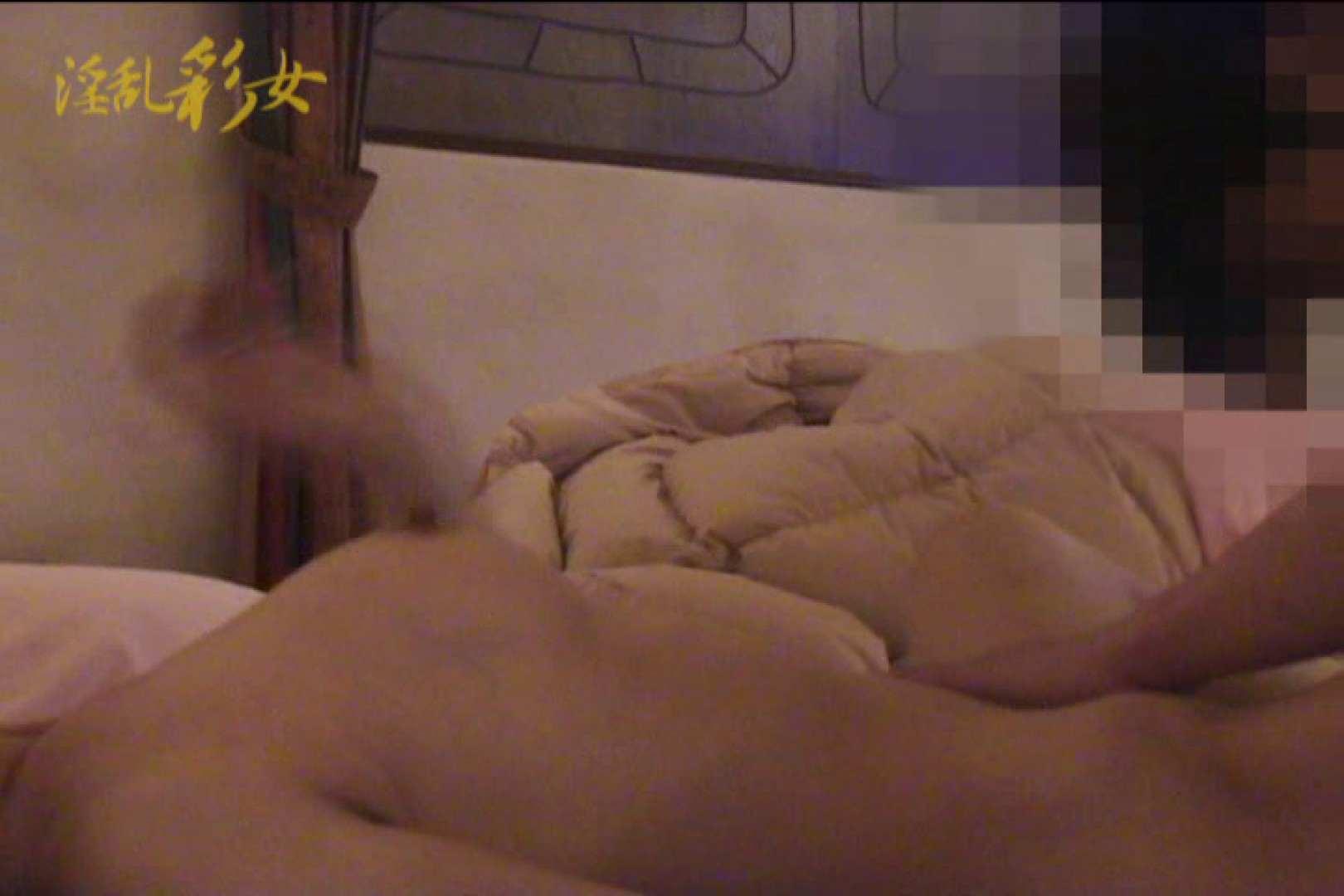 淫乱彩女 麻優里 30代の公認彼氏に貸し出し3 一般投稿 | 中出し  99画像 15