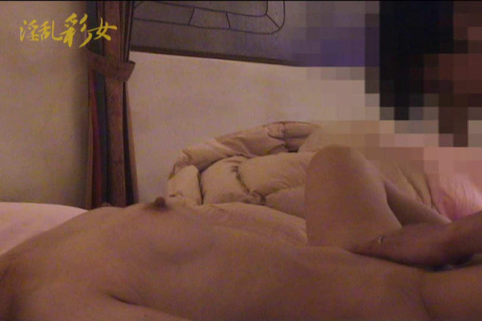 淫乱彩女 麻優里 30代の公認彼氏に貸し出し3 一般投稿 | 中出し  99画像 16
