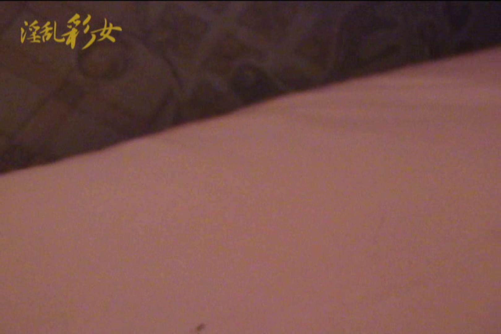 淫乱彩女 麻優里 30代の公認彼氏に貸し出し3 一般投稿 | 中出し  99画像 19