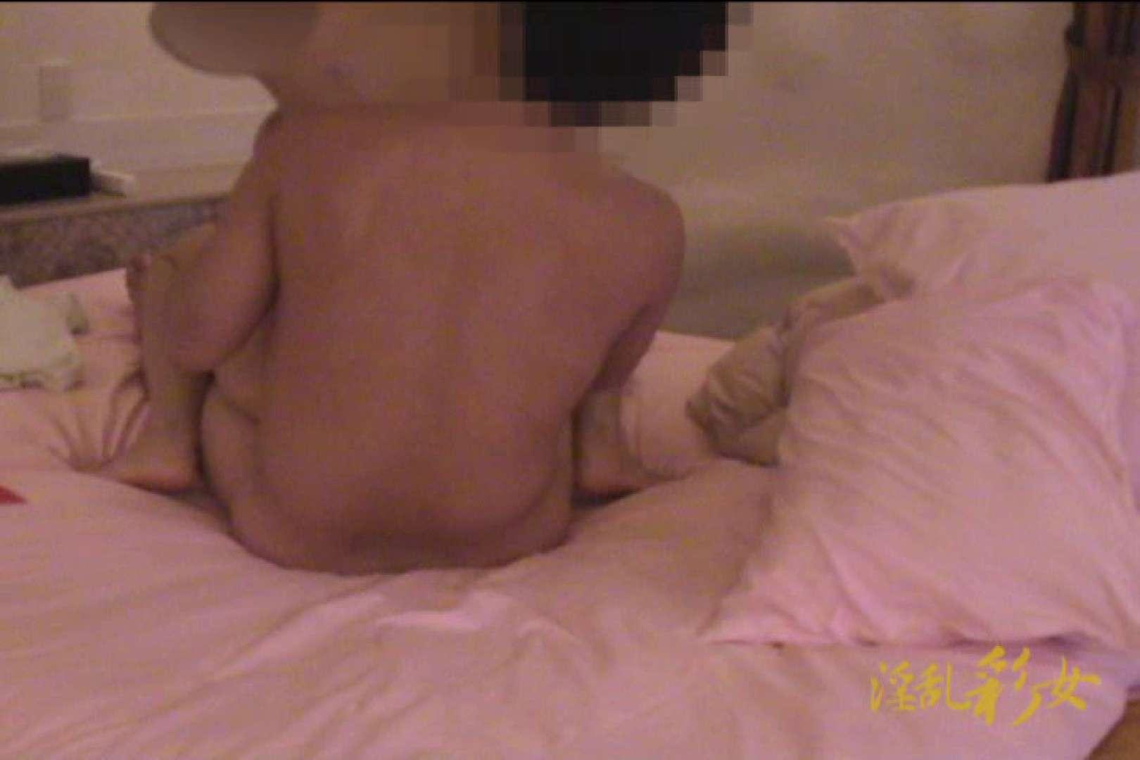 淫乱彩女 麻優里 30代の公認彼氏に貸し出し3 一般投稿   中出し  99画像 47