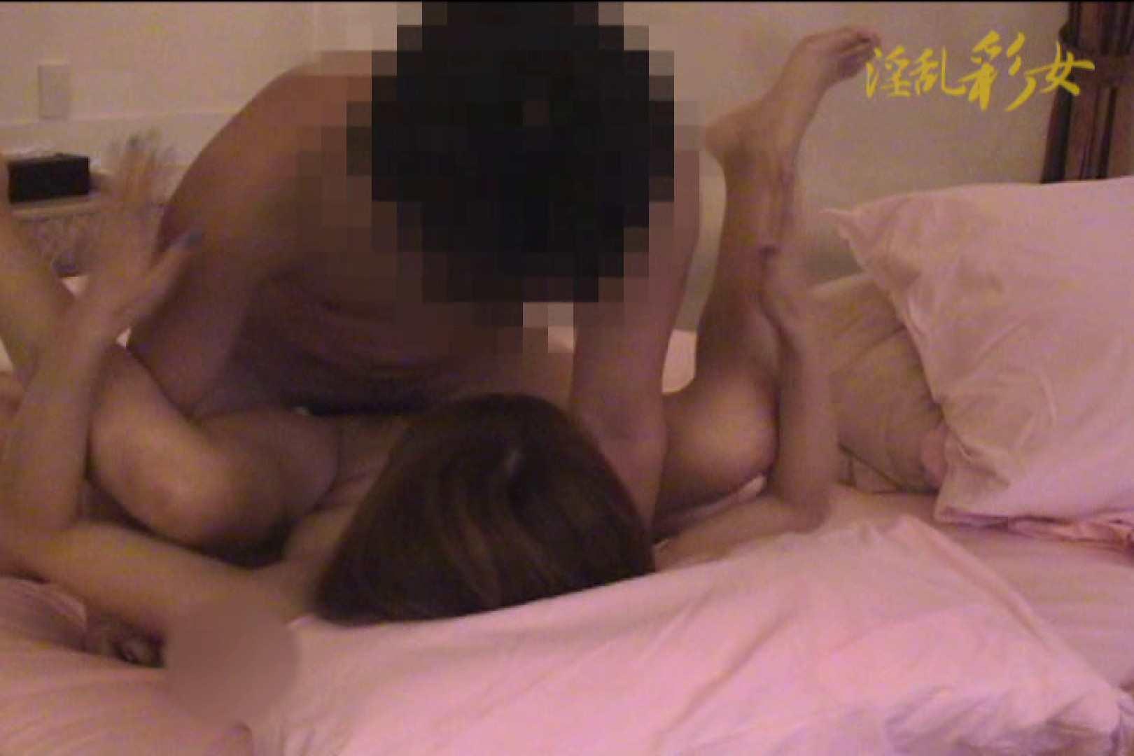 淫乱彩女 麻優里 30代の公認彼氏に貸し出し3 一般投稿   中出し  99画像 49