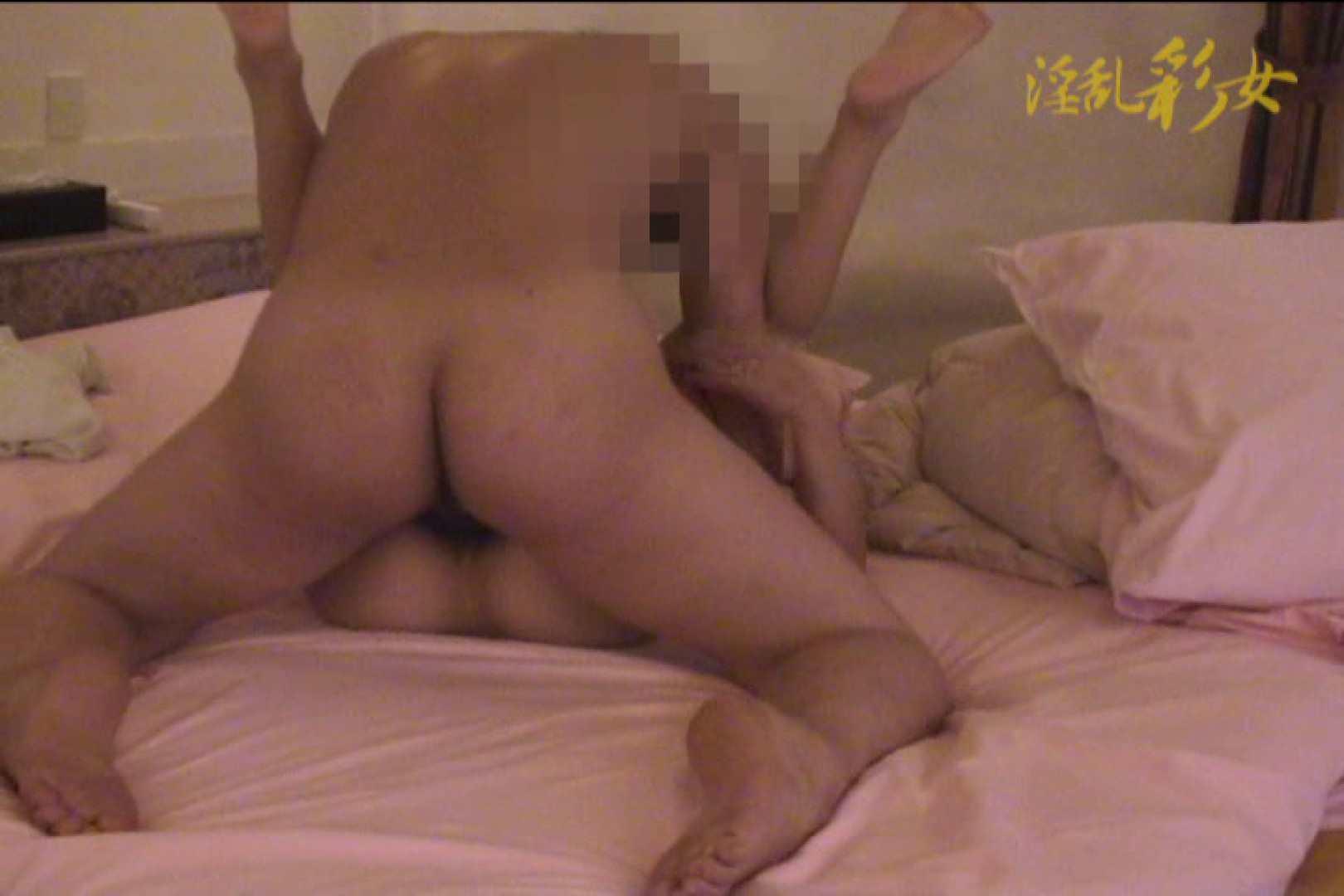 淫乱彩女 麻優里 30代の公認彼氏に貸し出し3 一般投稿 | 中出し  99画像 67