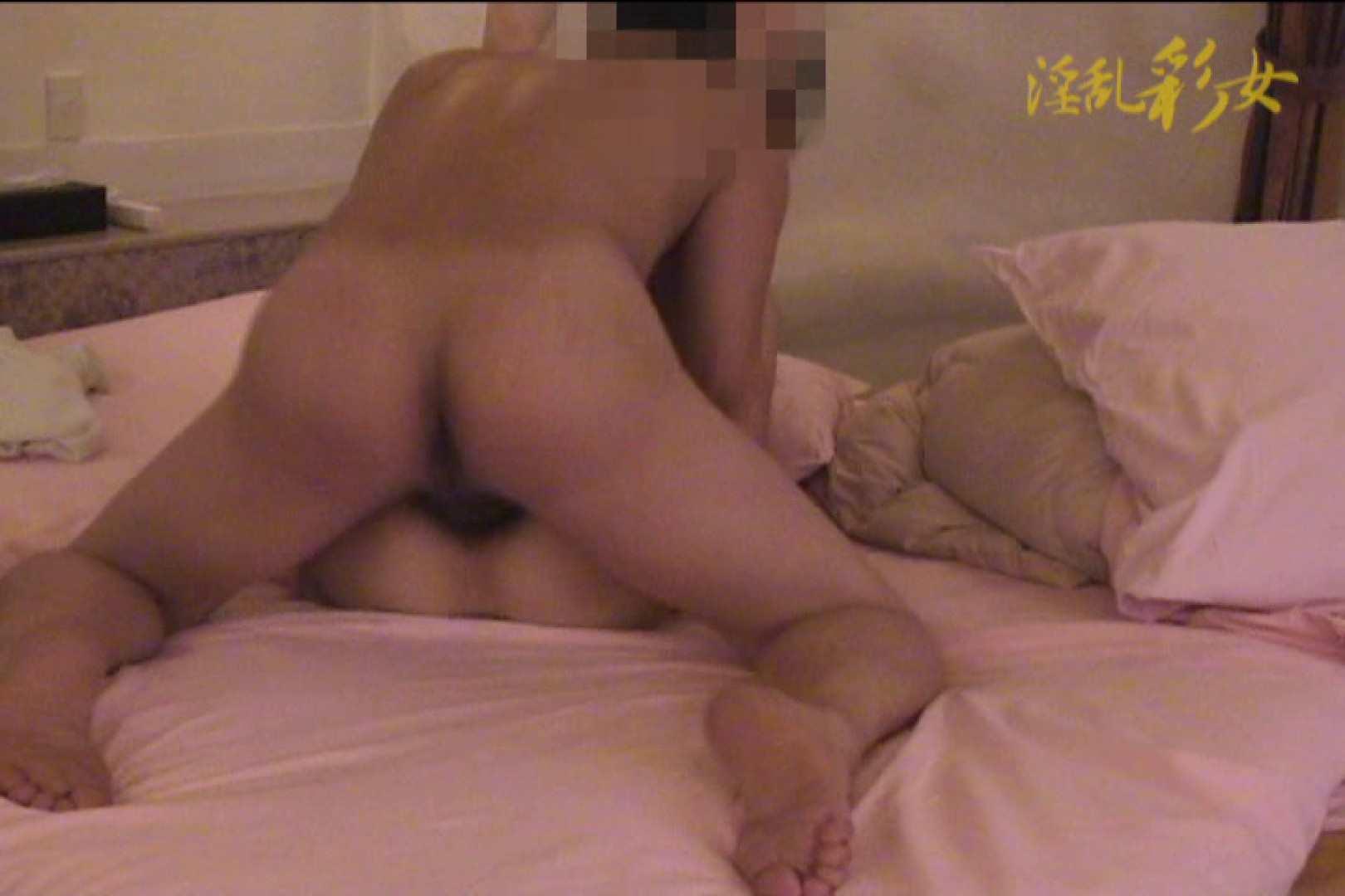 淫乱彩女 麻優里 30代の公認彼氏に貸し出し3 一般投稿 | 中出し  99画像 68