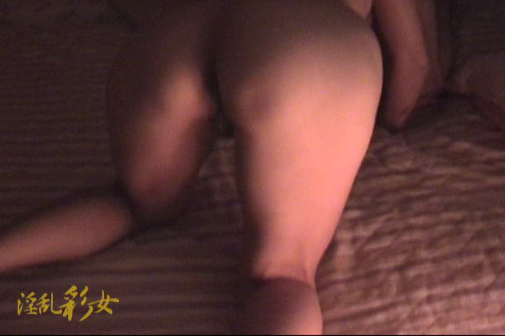 淫乱彩女 麻優里 禁断の彼氏 ギャル達のSEX | 淫乱  75画像 37