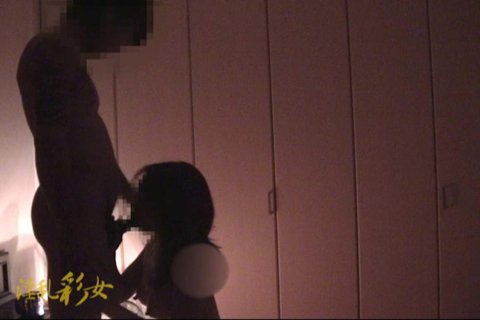 淫乱彩女 麻優里 禁断の彼氏 ギャル達のSEX | 淫乱  75画像 38