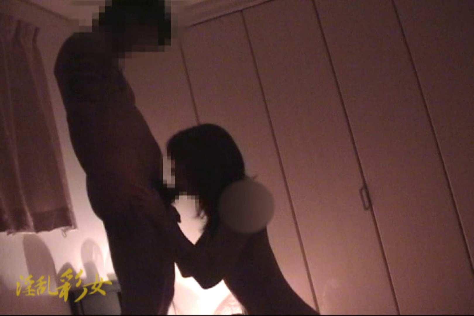 淫乱彩女 麻優里 禁断の彼氏 ギャル達のSEX | 淫乱  75画像 39