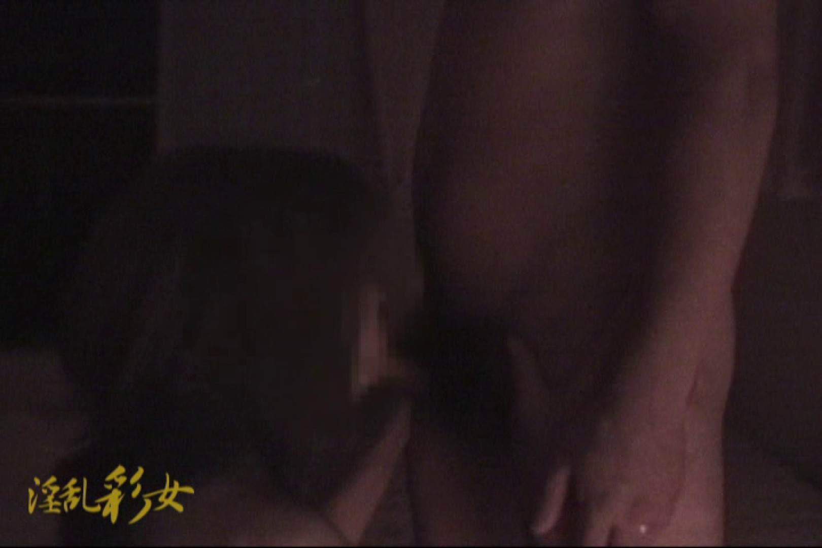淫乱彩女 麻優里 禁断の彼氏 ギャル達のSEX | 淫乱  75画像 40