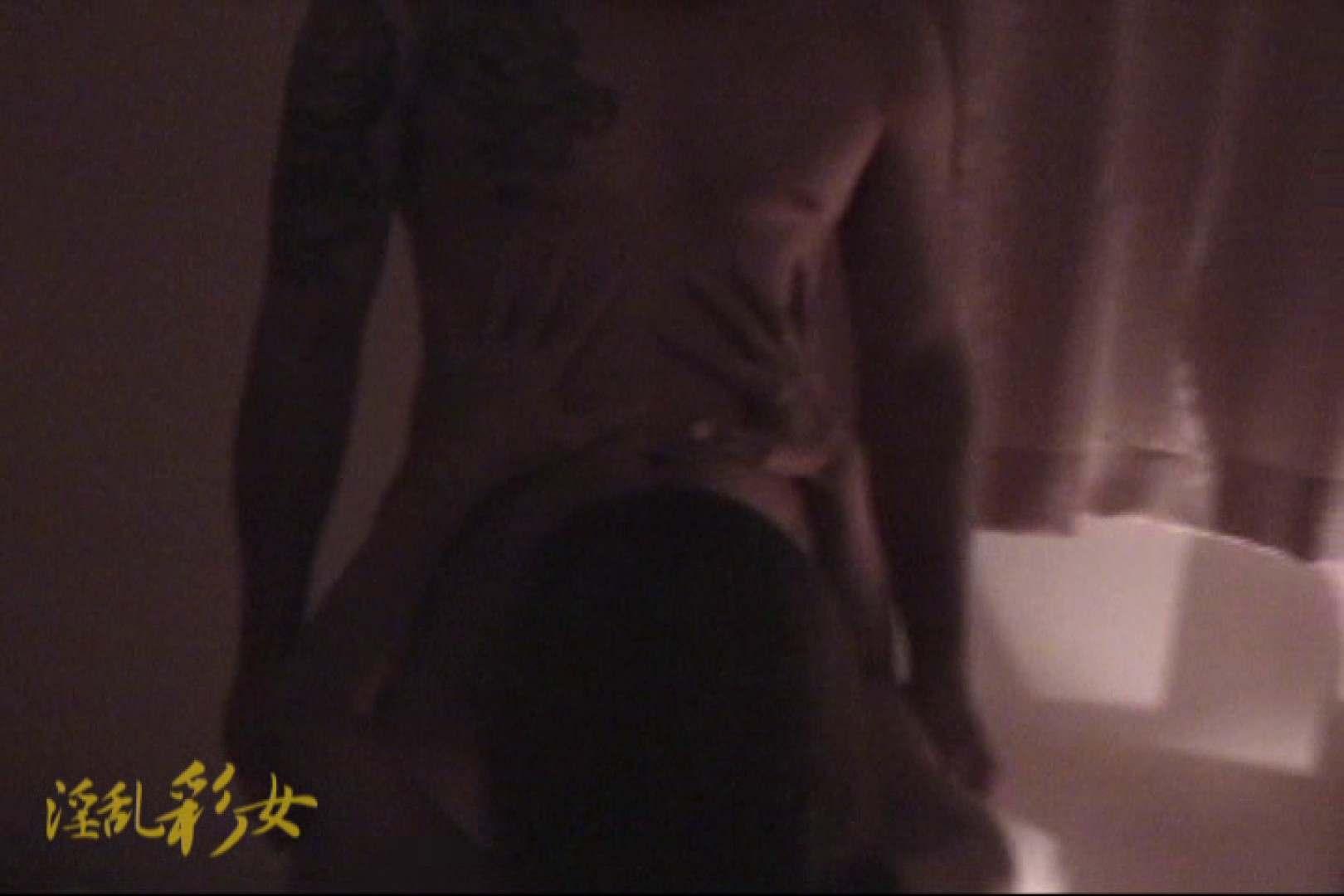 淫乱彩女 麻優里 禁断の彼氏 ギャル達のSEX | 淫乱  75画像 42