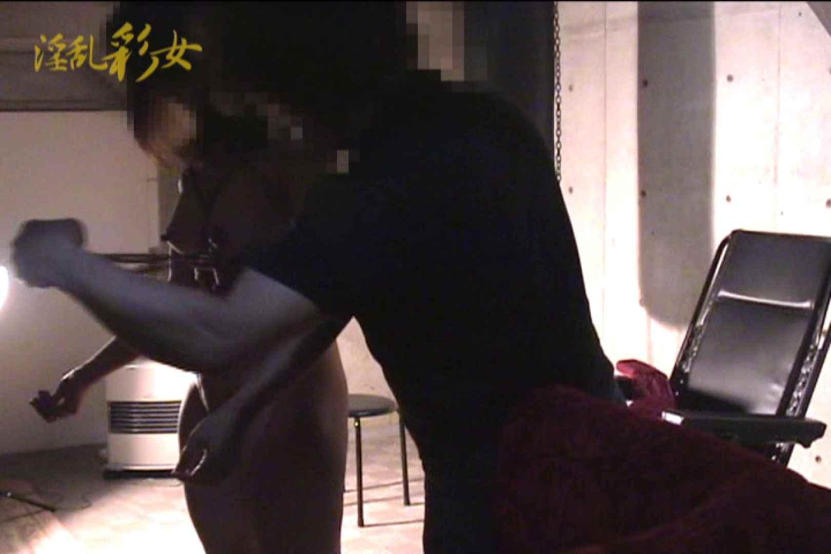 淫乱彩女 麻優里 スタジオで撮影 緊縛 | ギャル達のおっぱい  80画像 12