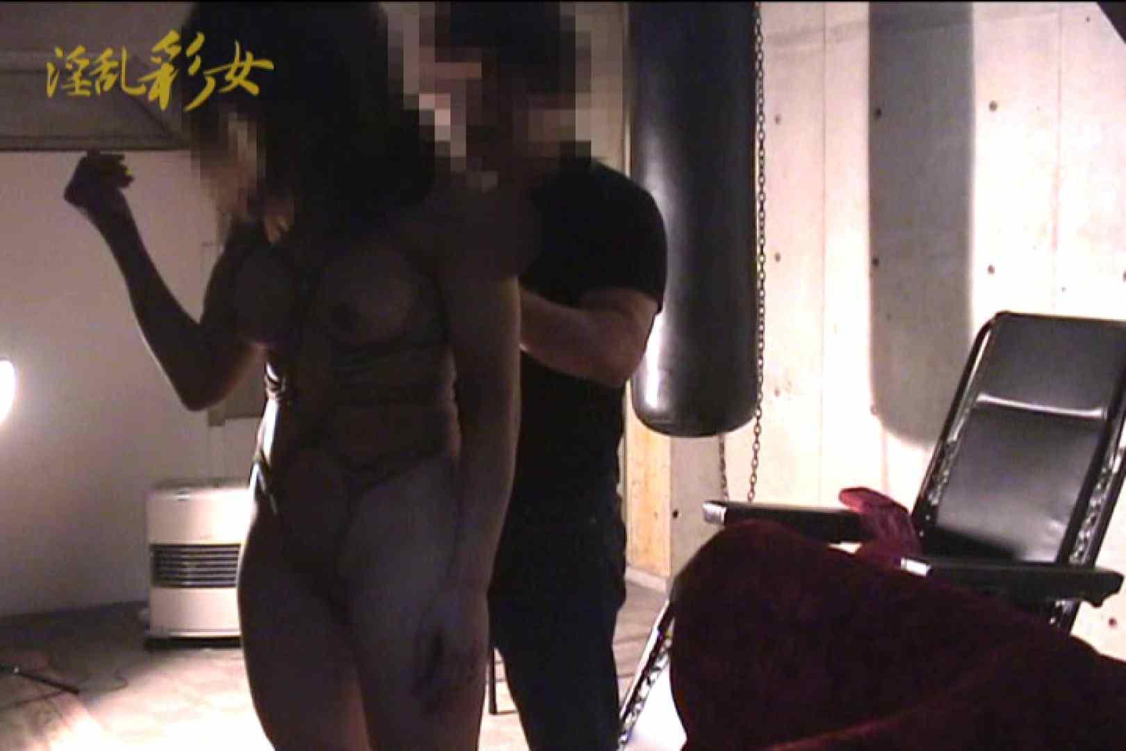 淫乱彩女 麻優里 スタジオで撮影 緊縛 | ギャル達のおっぱい  80画像 13