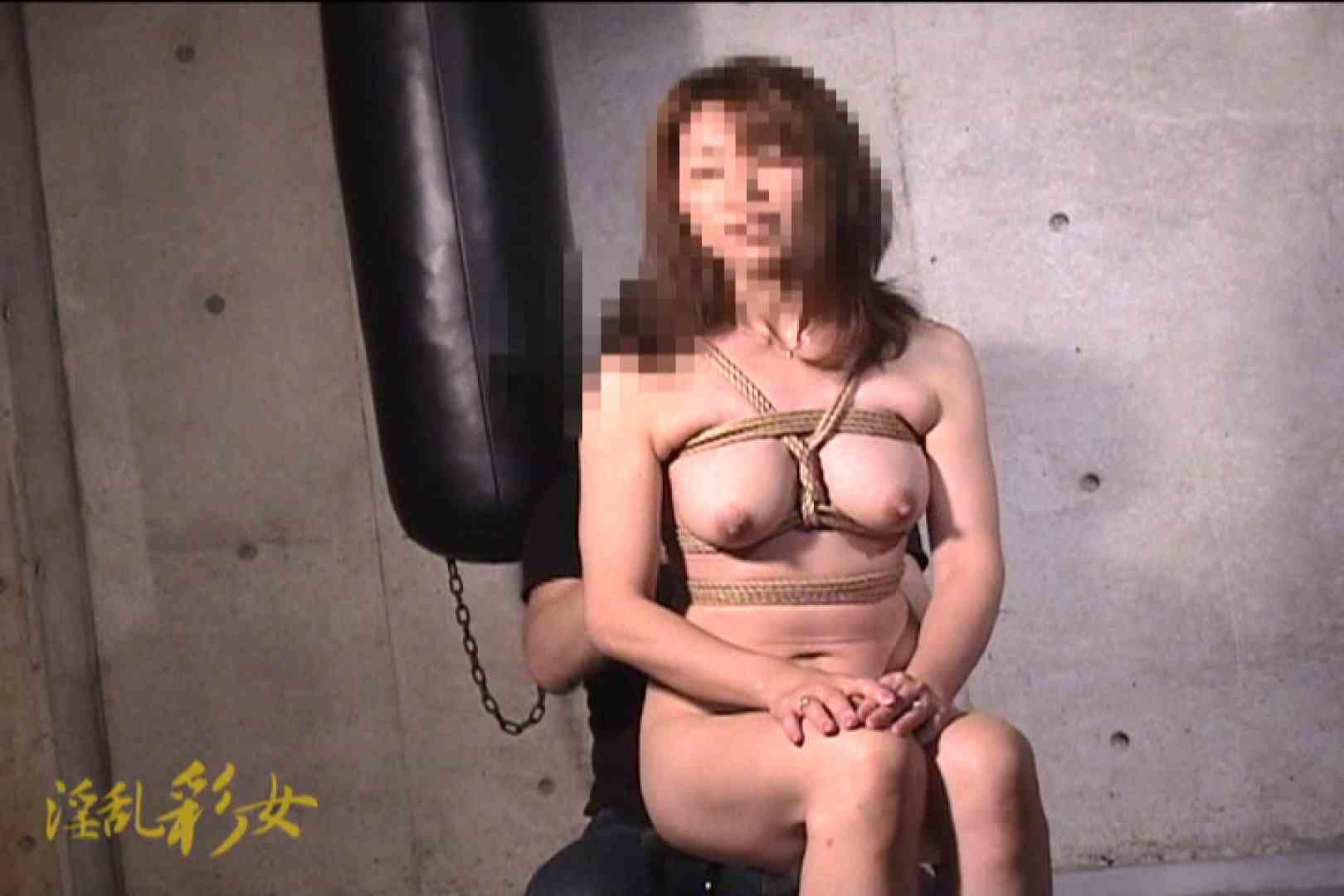 淫乱彩女 麻優里 スタジオで撮影 緊縛 | ギャル達のおっぱい  80画像 26