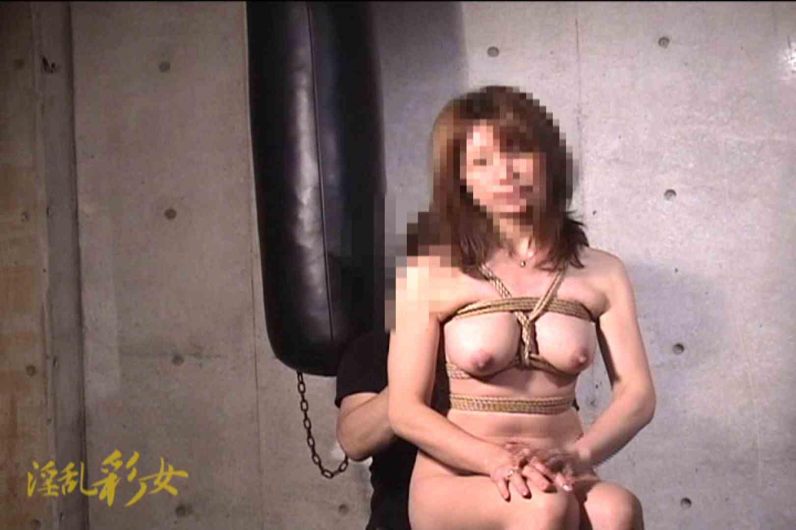 淫乱彩女 麻優里 スタジオで撮影 緊縛 | ギャル達のおっぱい  80画像 27